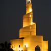FANAR, Qatar Islamic Cultural Center, Doha.