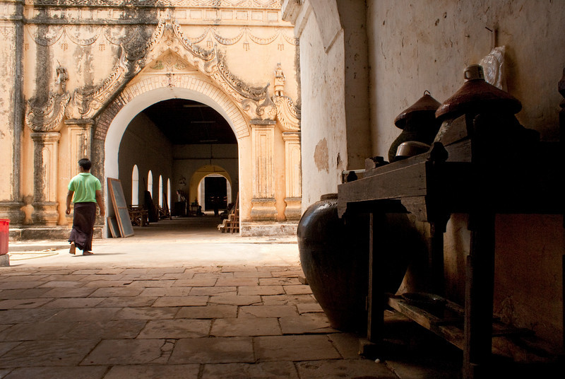 Archeological site of Bagan - Myanmar   Burma - Ananda Pahto buit between 1190 and 1105.