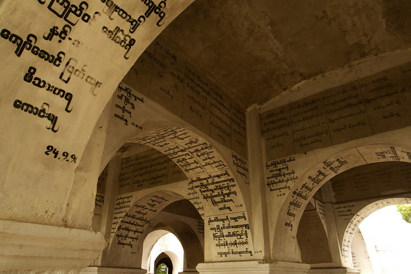 MANDALAY. MANDALAY HILL. BURMESE WRITING ON THE ARCHES. BURMA. MYANMAR.