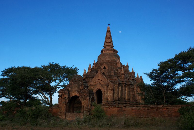 Archeological site of Bagan - Myanmar | Burma