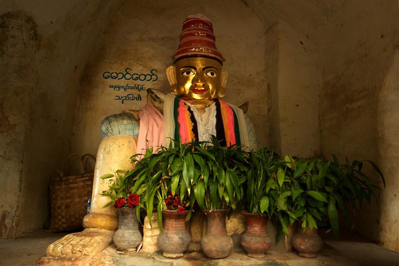 Archeological site of Bagan - Myanmar | Burma. Tharabar Gate - Old City Wall - Old Bagan. Nat.