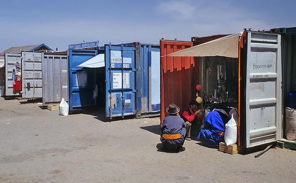 Khudaldaany Töv, Kharkhorin, Mongolia