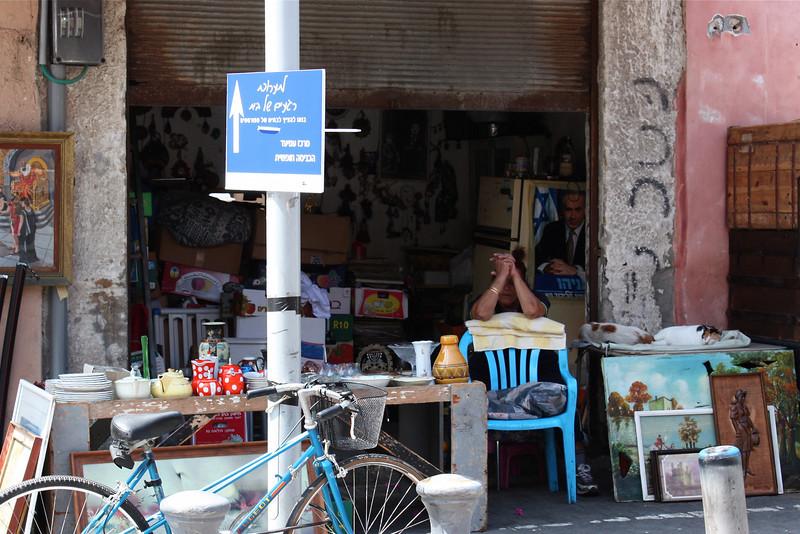 Flea market in Jaffa (July 2009) © Copyrights Michel Botman Photography