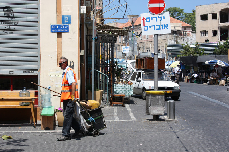 Jaffa, children crossing. (July 2009) © Copyrights Michel Botman Photography