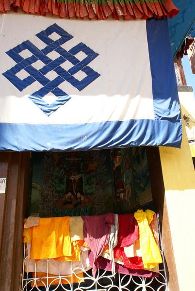 BUDDHIST MONASTERY TSAMCHEN GOMPA. BODNATH. KATHMANDU.