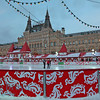 Moscow Landmark: Red Square ice rink with Gum in background
