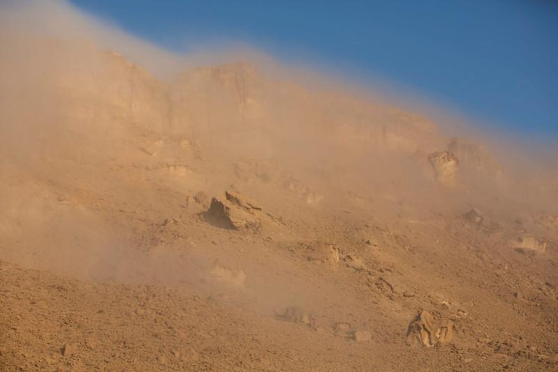 ערפל במצפה רמון