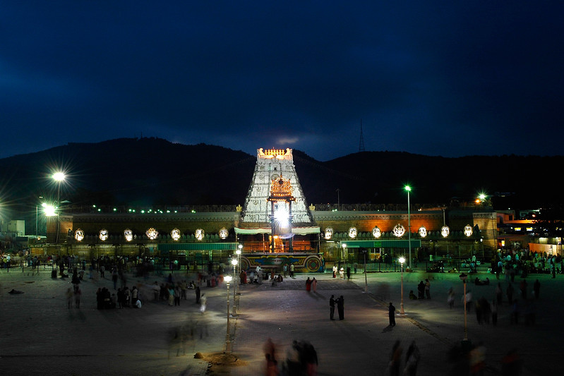 Tirupati Balaji Temple at night. Andhra Pradesh (AP), India.