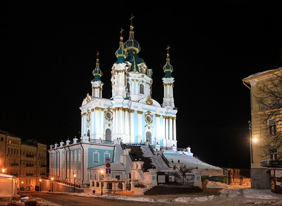 The Saint Andrew's Church is a major Baroque church located in Kiev, the capital of Ukraine. The church was constructed in 1747–1754, to a design by the Italian architect Bartolomeo Rastrelli.
