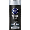 374699 NIVEA Šampoon meestele Active Clean 250ml 82750 9005800244686