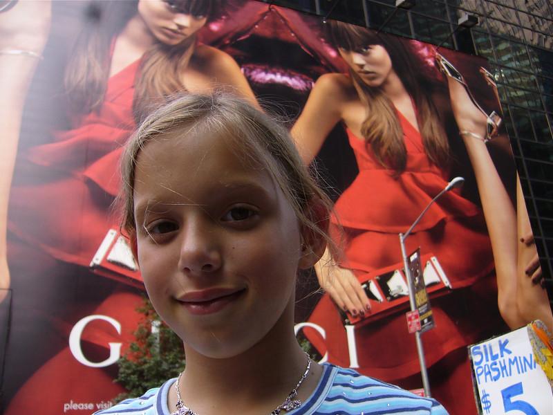 Near Times Square, New York 2007 © Copyrights Michel Botman Photography