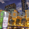 Chicago<br /> <br /> Millennium Park
