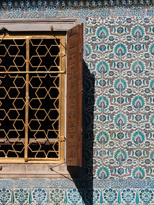 Topkapi Palace Window