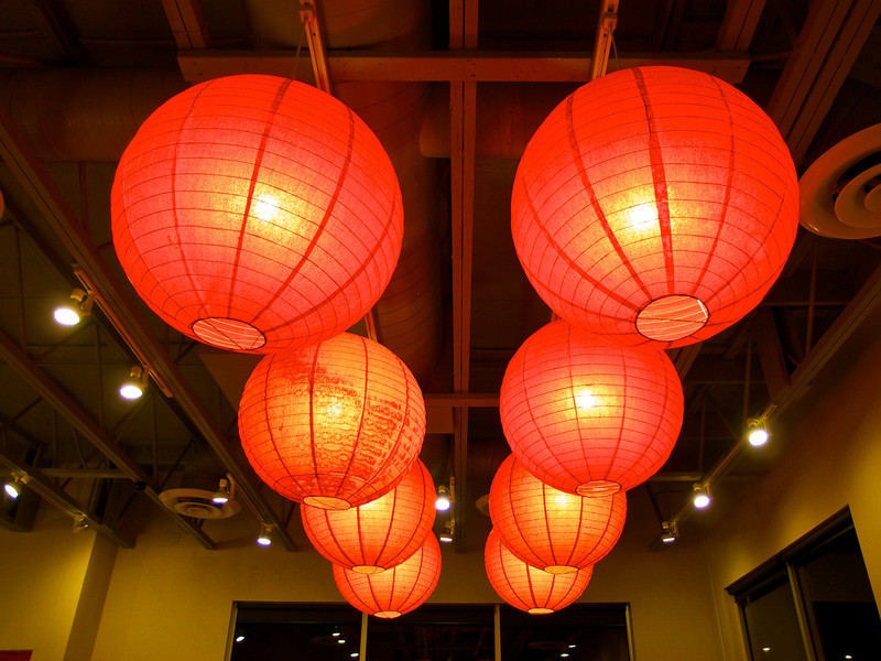 Lanterns in Formation, Panda Express - Austin, Texas