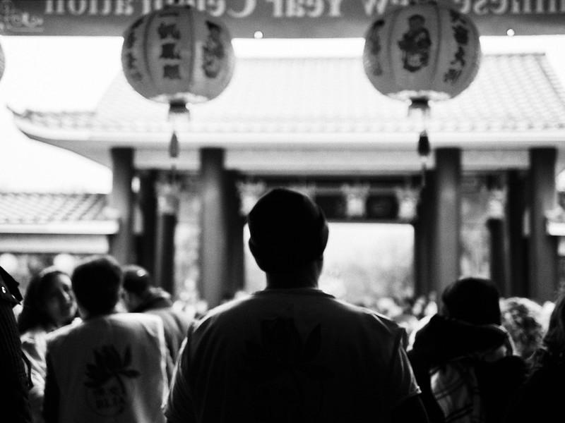 Memories of Chinese New Year - Austin, Texas