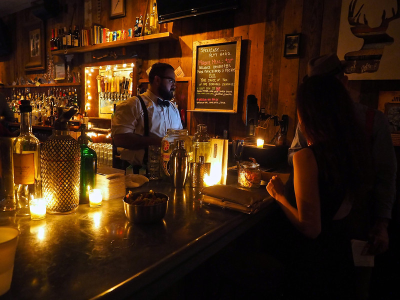 Moody and Intimate, Javalina Bar - Austin, Texas