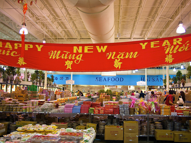 Chinese New Year Banner, Chinatown Center - Austin, Texas