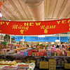 Chinese New Year Banner, Chinatown Center - Austin, Texas
