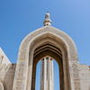Sultan Qaboos Grand Mosque in Muscat, Oman, Middle East