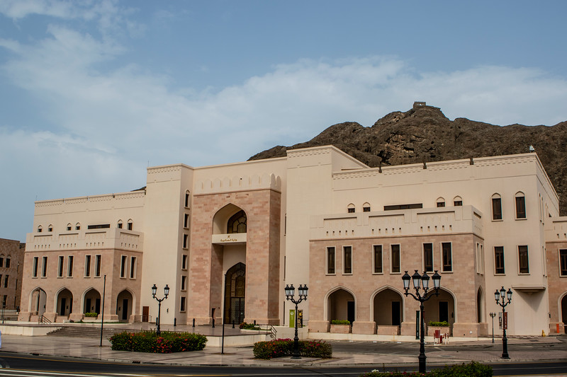 Facade of the Secretary General for Taxation in Muscat, Oman - Middle East