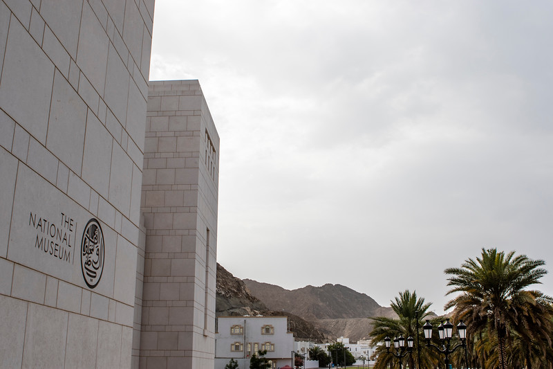 Facade of the National Museum in Muscat, Oman - Middle East