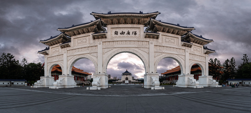 Front Gate of the Chiang Kai Shek Memorial Hall, Taipei, Taiwan