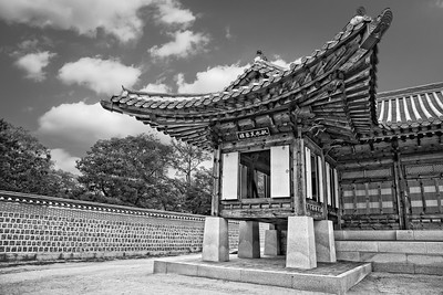 Garden at Changdeokgung Palace, Seoul, South-Korea