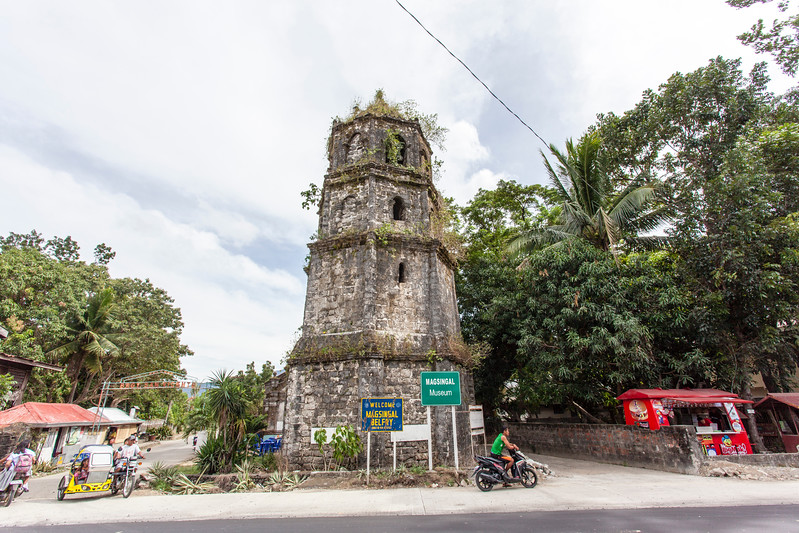 MAGSINGAL. BELL TOWER.