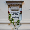 Pillar containing Frederic Chopin's heart inside the Holy Cross Church in Warsaw, Poland, Europe