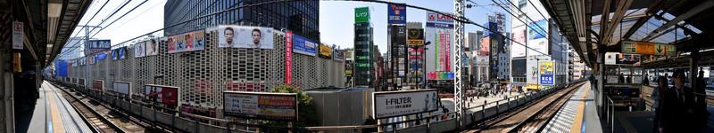 Tokyo - Metro