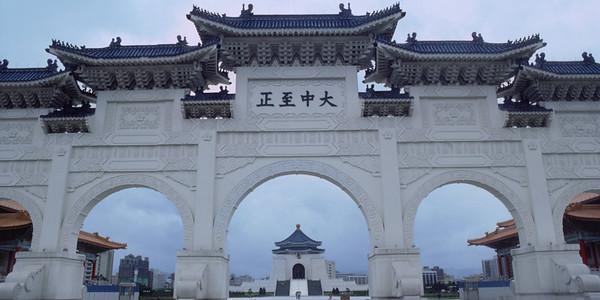 Chiang Kai-Shek Memorial; Celebration Gate - Taipei, Taiwan