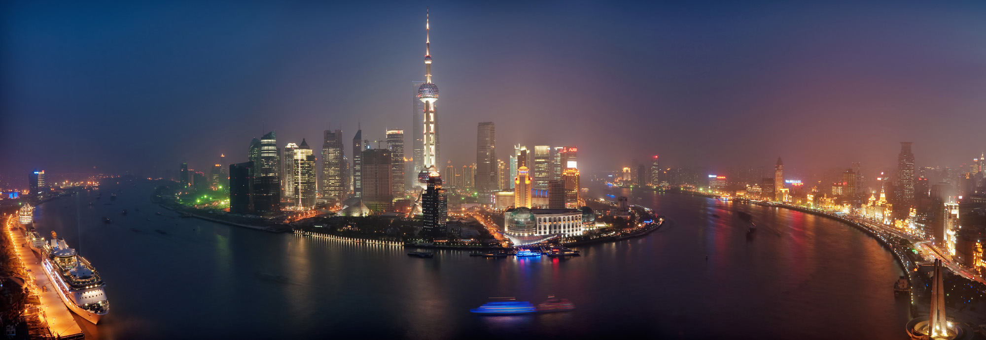 <b><font>Shanghai | China</font></b> Pure science-fiction...