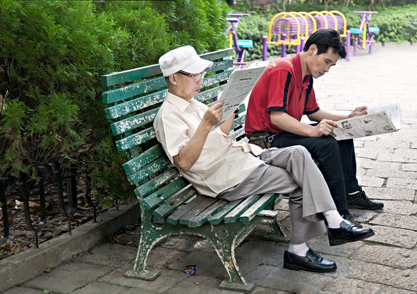 9) Reading Newspaper Two Men Bench