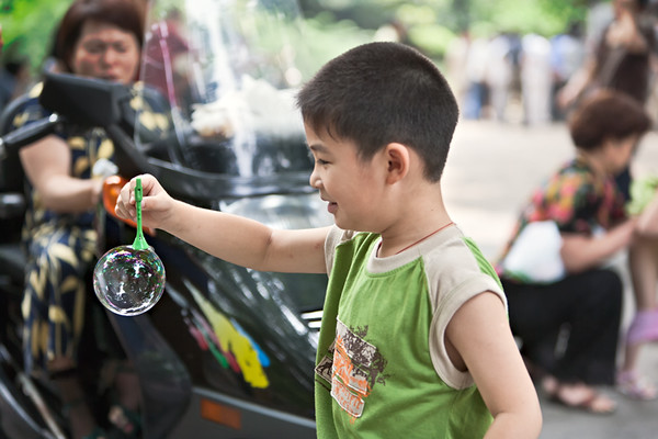 20) 	Boy Blowing Bubbles 2
