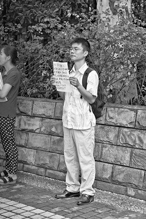 12) Man with Sign