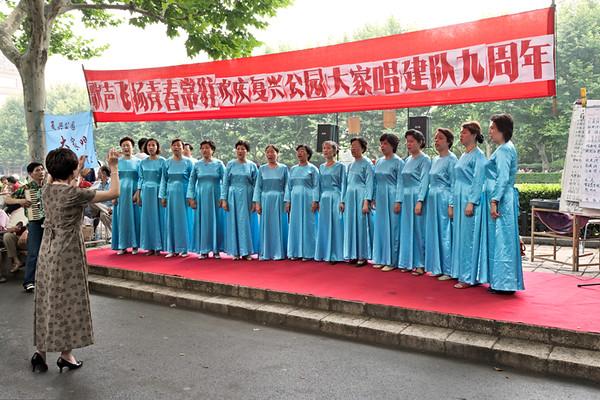 1) Blue Choir