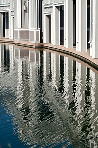 Reflections at Pleasant Hill Civic Center
