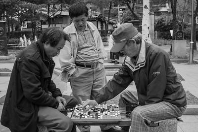 hra, Seoul, Južná Kórea