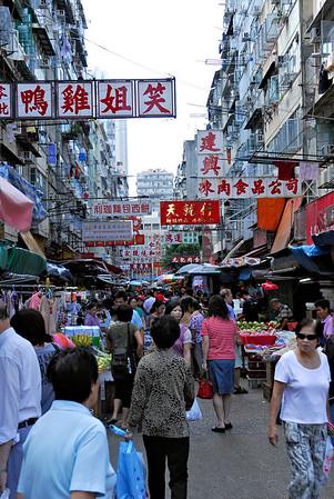 Street Market / Hong Kong