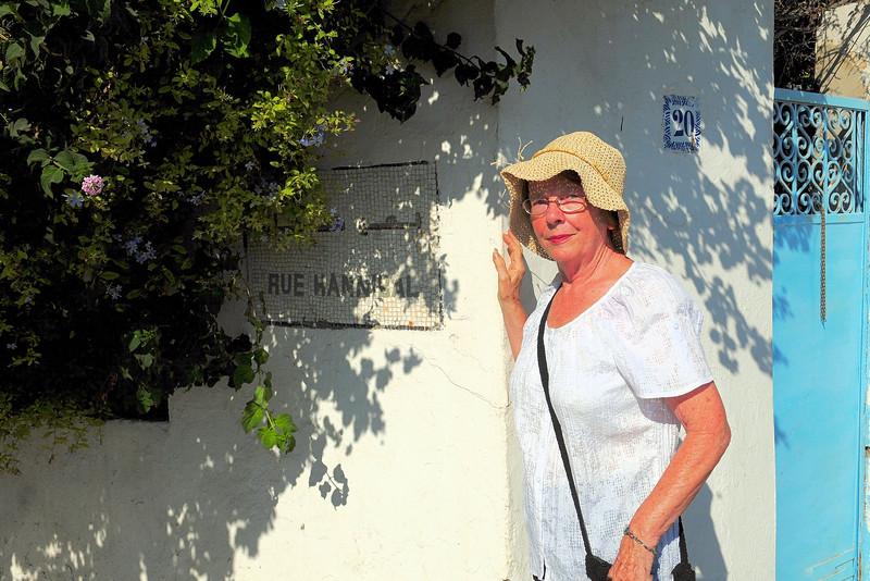 Rue Hannibal - Tunis / Tunisia