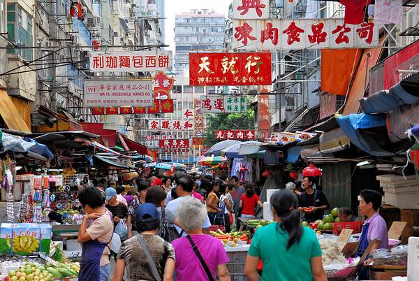 Yau Ma Tei Market / Hong Kong