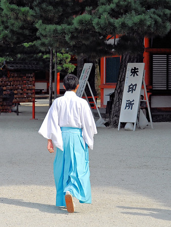 Japanese Monk - Kyoto / Japan