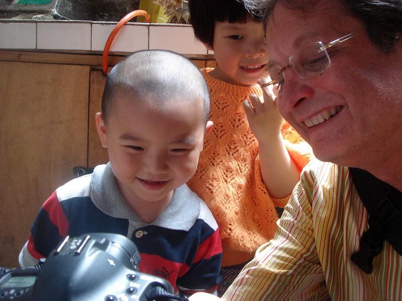 11) Me and Kids