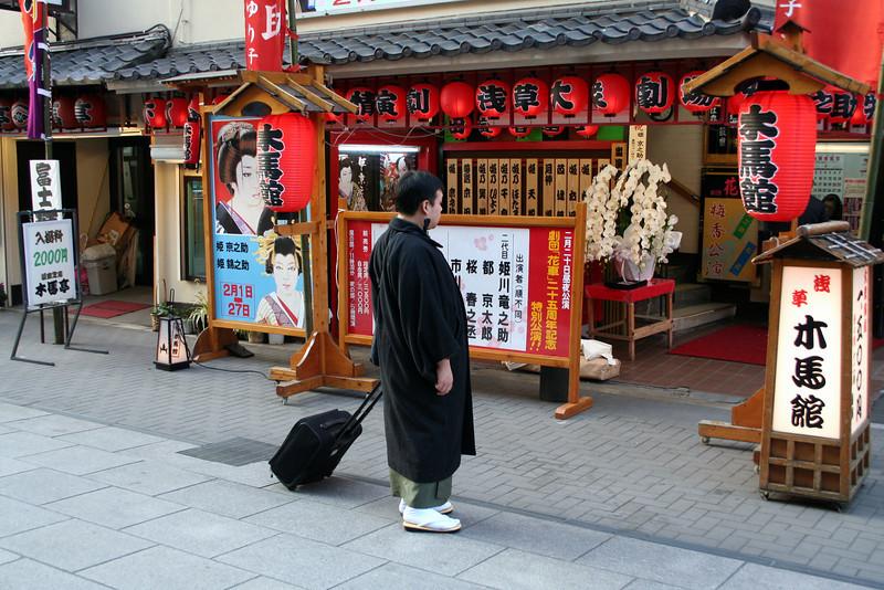 """Traveling monk""<br /> Tokyo, Japan"