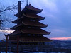 Reading Pagoda in sunset (Pennsylvania)  - 10/31/2011