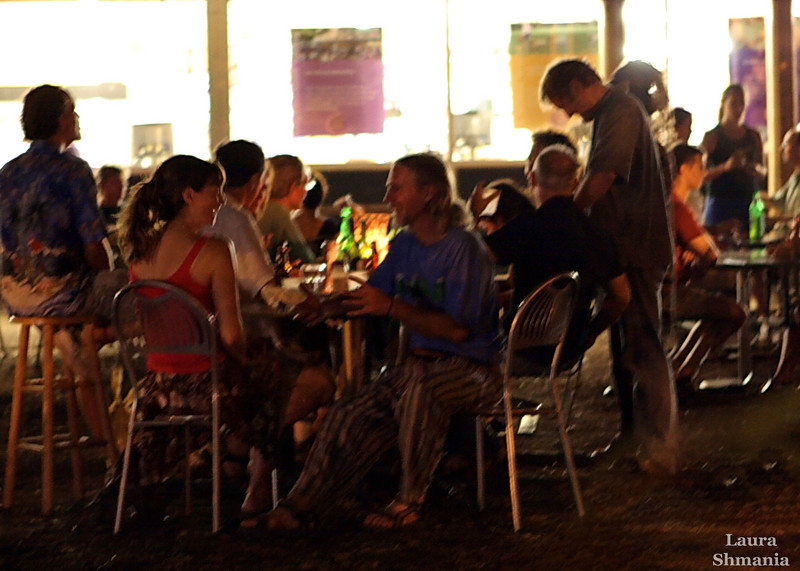 "8-23-07-- Thursday<br /> summer evening on the lawn <br /> at weaver street market<br /> <br /> ""To laugh often and much, to win the respect of intelligent people and the affection of children, to earn the appreciation of honest critics and endure the betrayal of false friends, to appreciate beauty, to find the best in others, to leave the world a bit better, whether by a healthy child, a garden patch… to know even one life has breathed easier because you have lived. This is to have succeeded!"" <br /> <br /> -- Ralph Waldo Emerson"