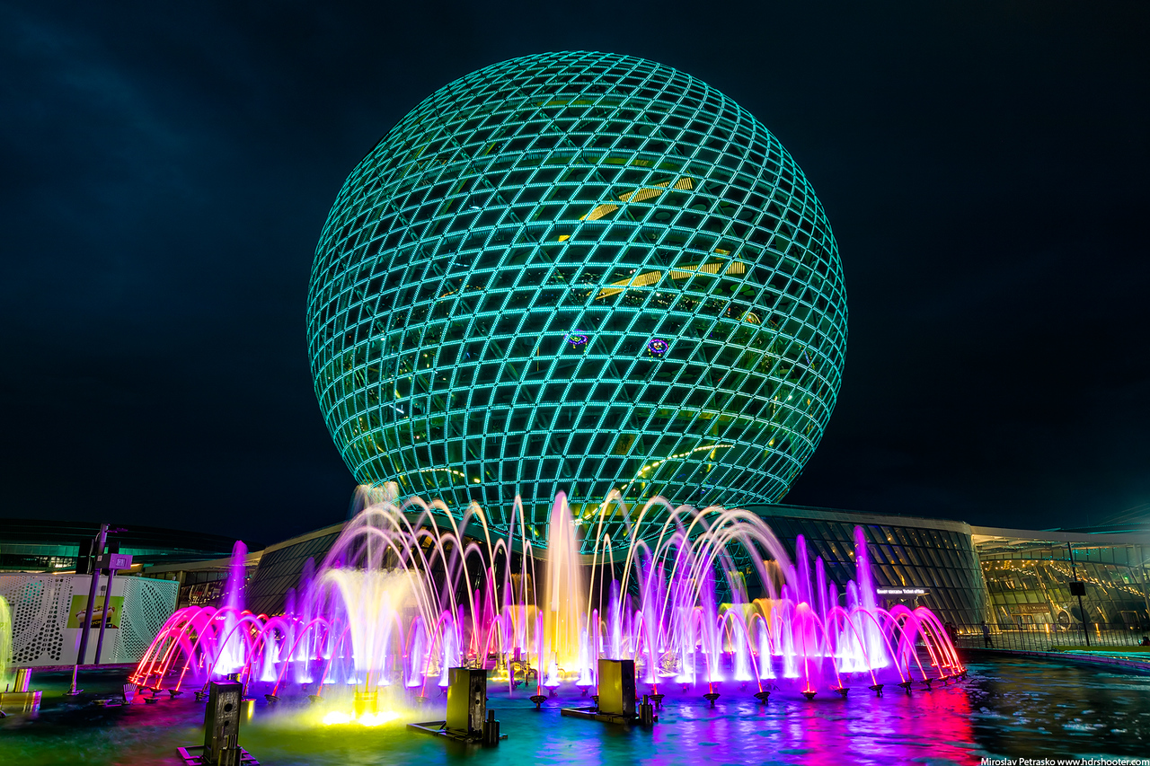 Fountain at the sphere building, Astana, Kazachstan