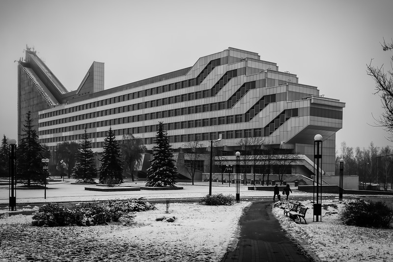 Belarusian National Technical University
