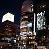 The neon lights of Shibuya<br /> Tokyo, Japan