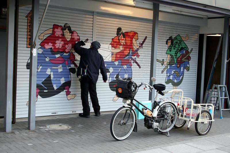 Graffiti artist<br /> Tokyo, Japan